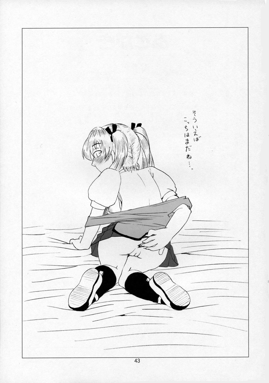 Sawachika Zuki You. 41