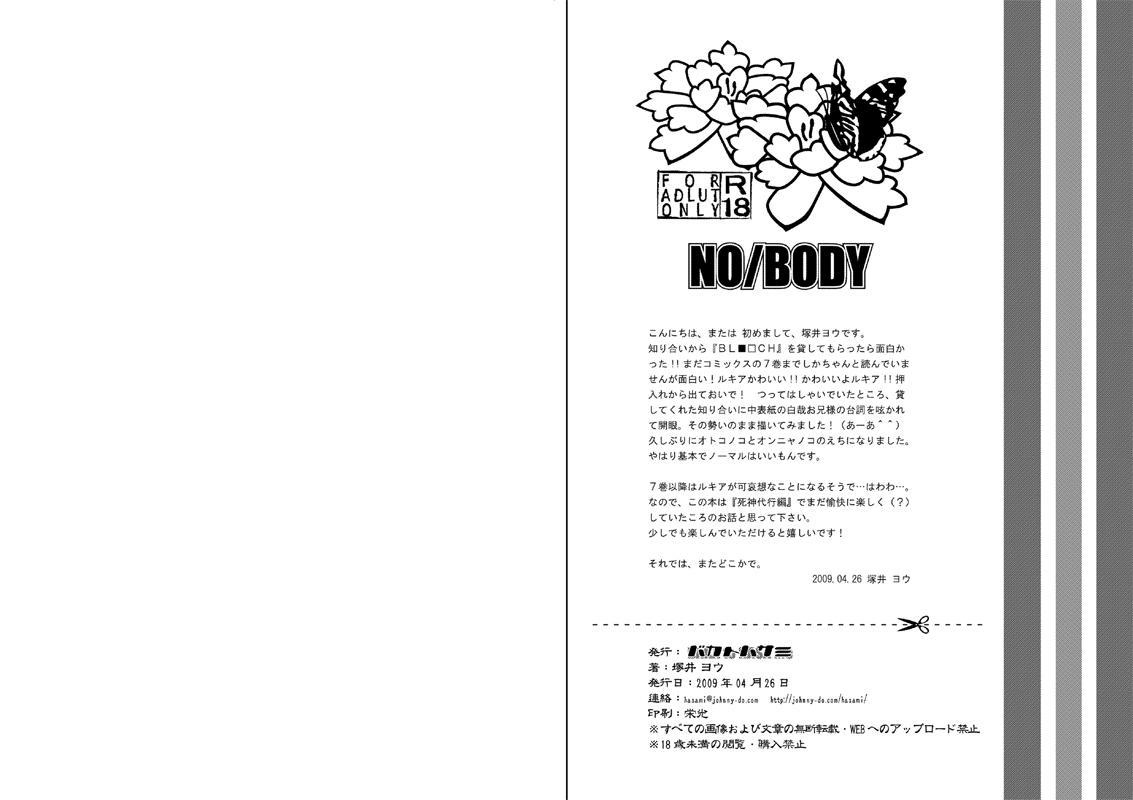 NO/BODY 9