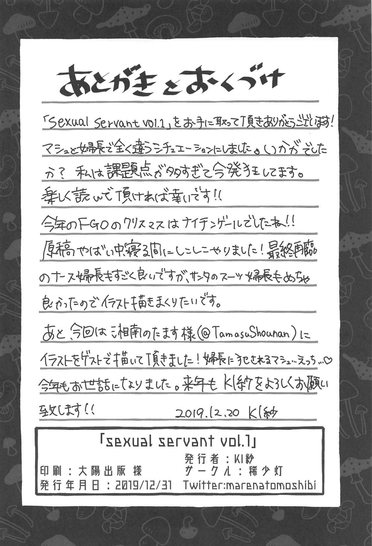 Sexual Servant Vol. 1 20