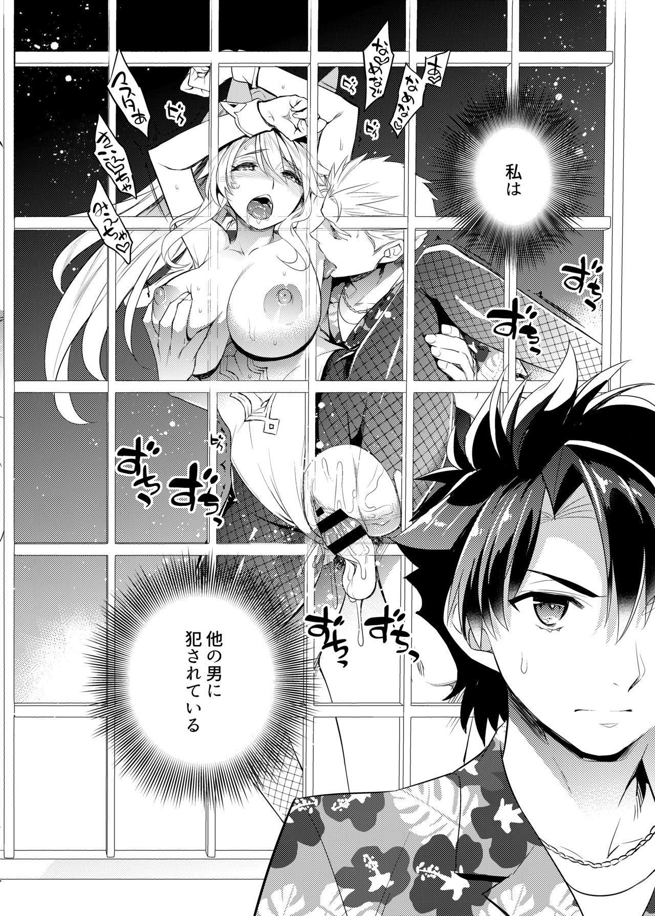 Shinjite Okuridashita Artoria ga NTR reru nante... 3 16