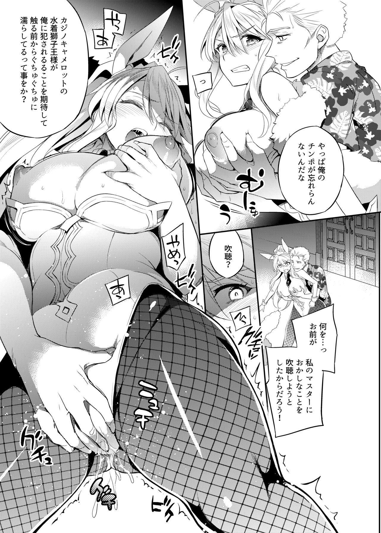 Shinjite Okuridashita Artoria ga NTR reru nante... 3 3