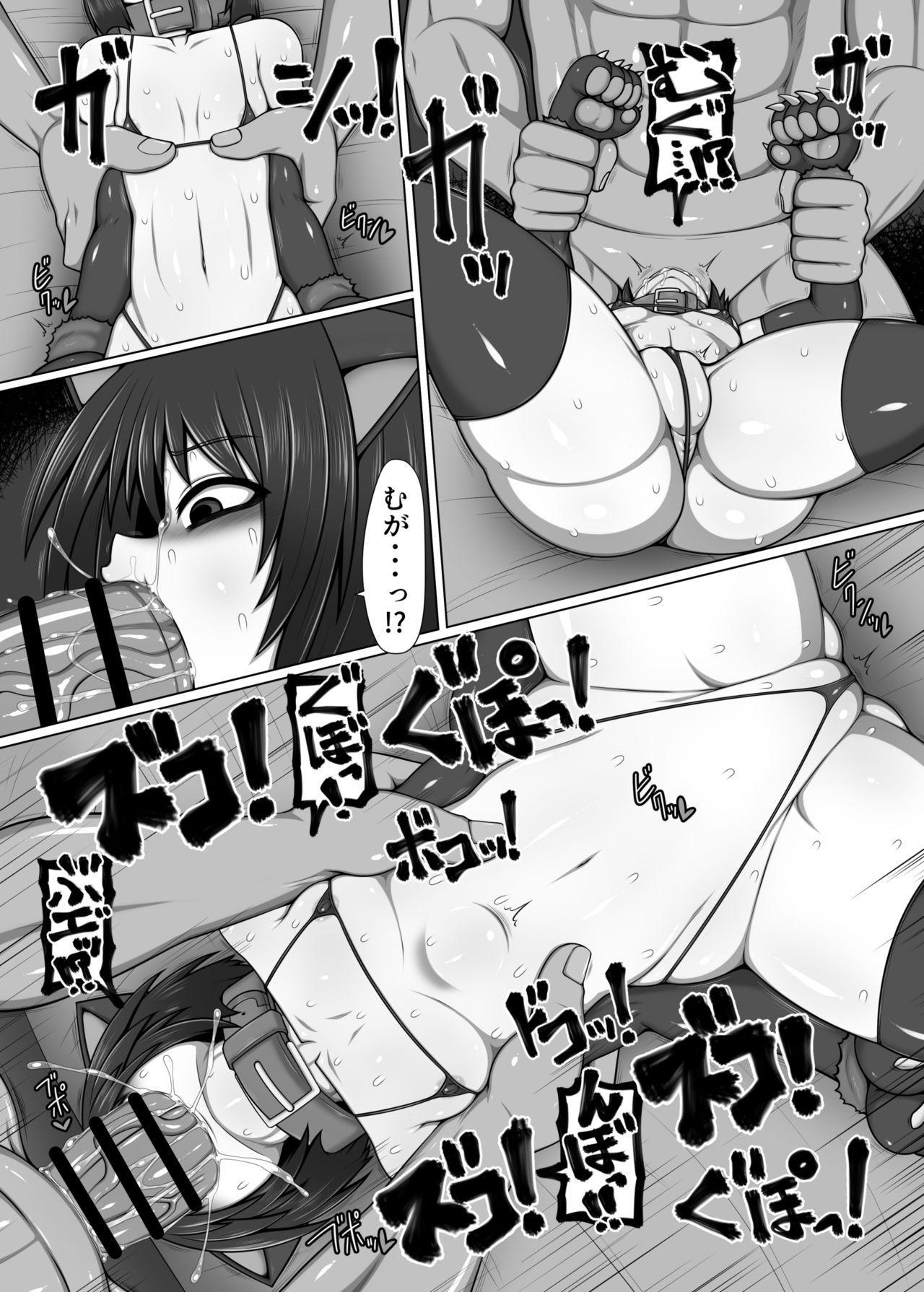 Uchi no Shimai no Shakkin Hensai Force of Gigant 23