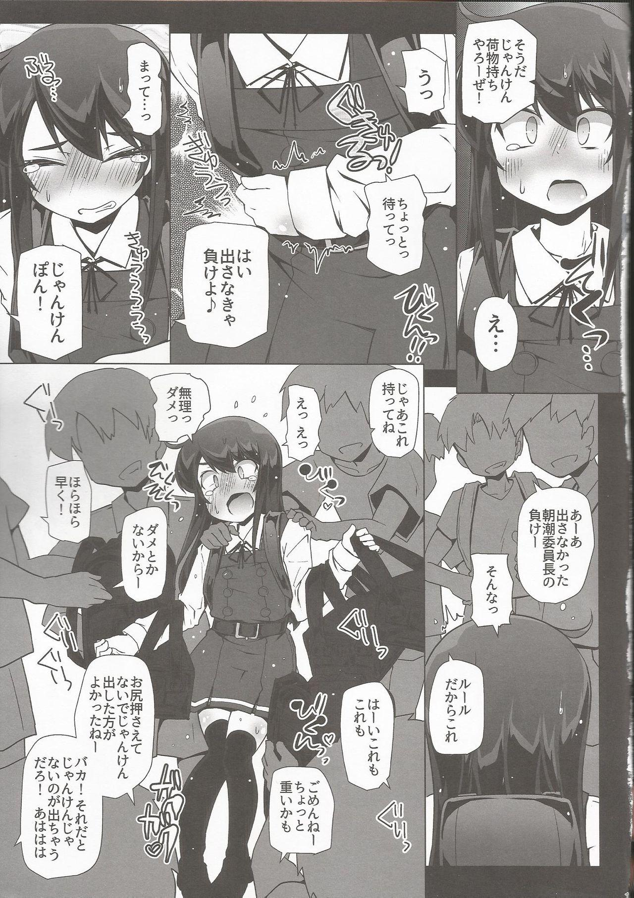 Asashio-san Kyou wa Issho ni Kaerou yo 11