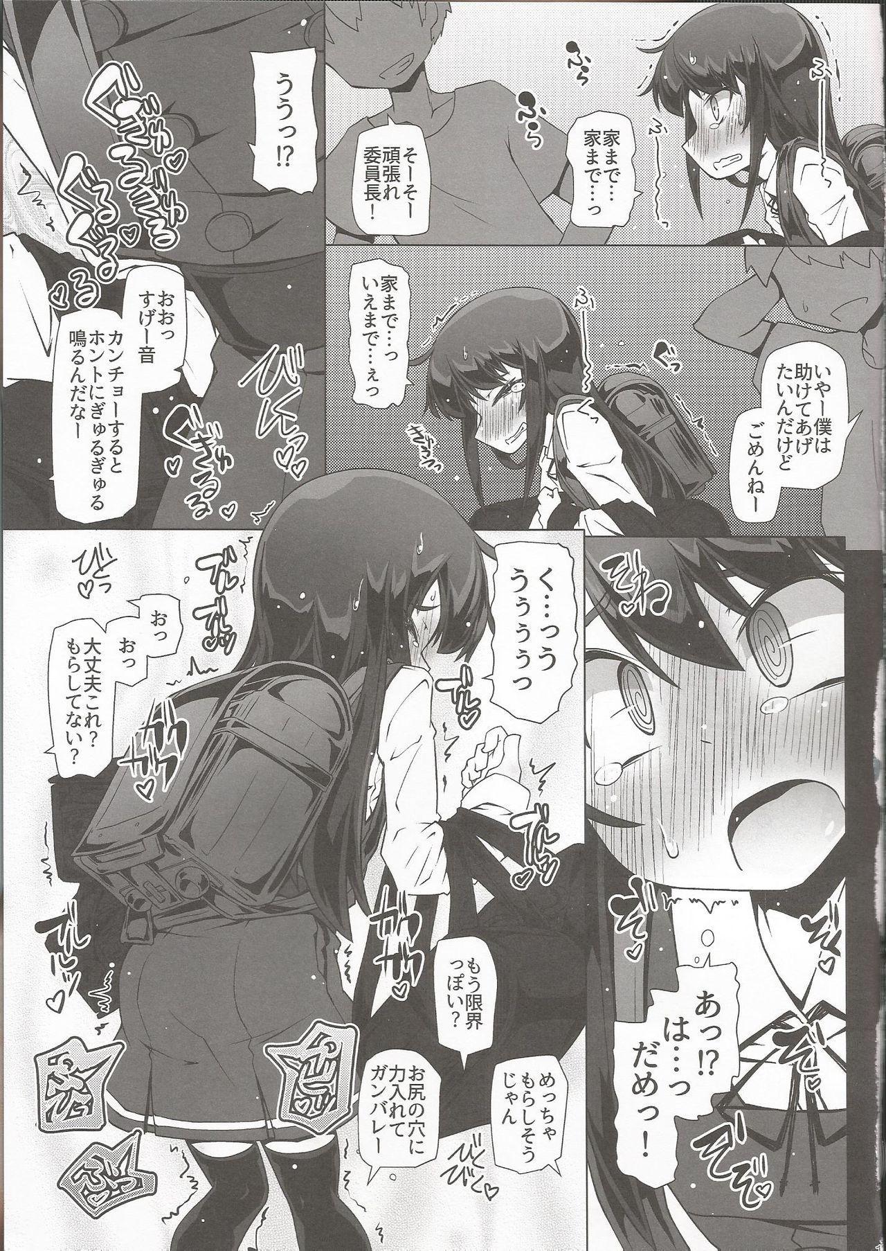 Asashio-san Kyou wa Issho ni Kaerou yo 13