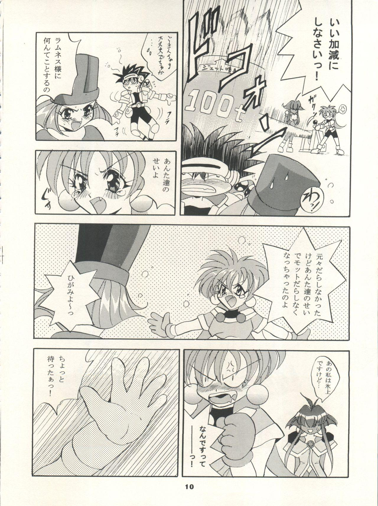MOUSOU THEATER 7 9