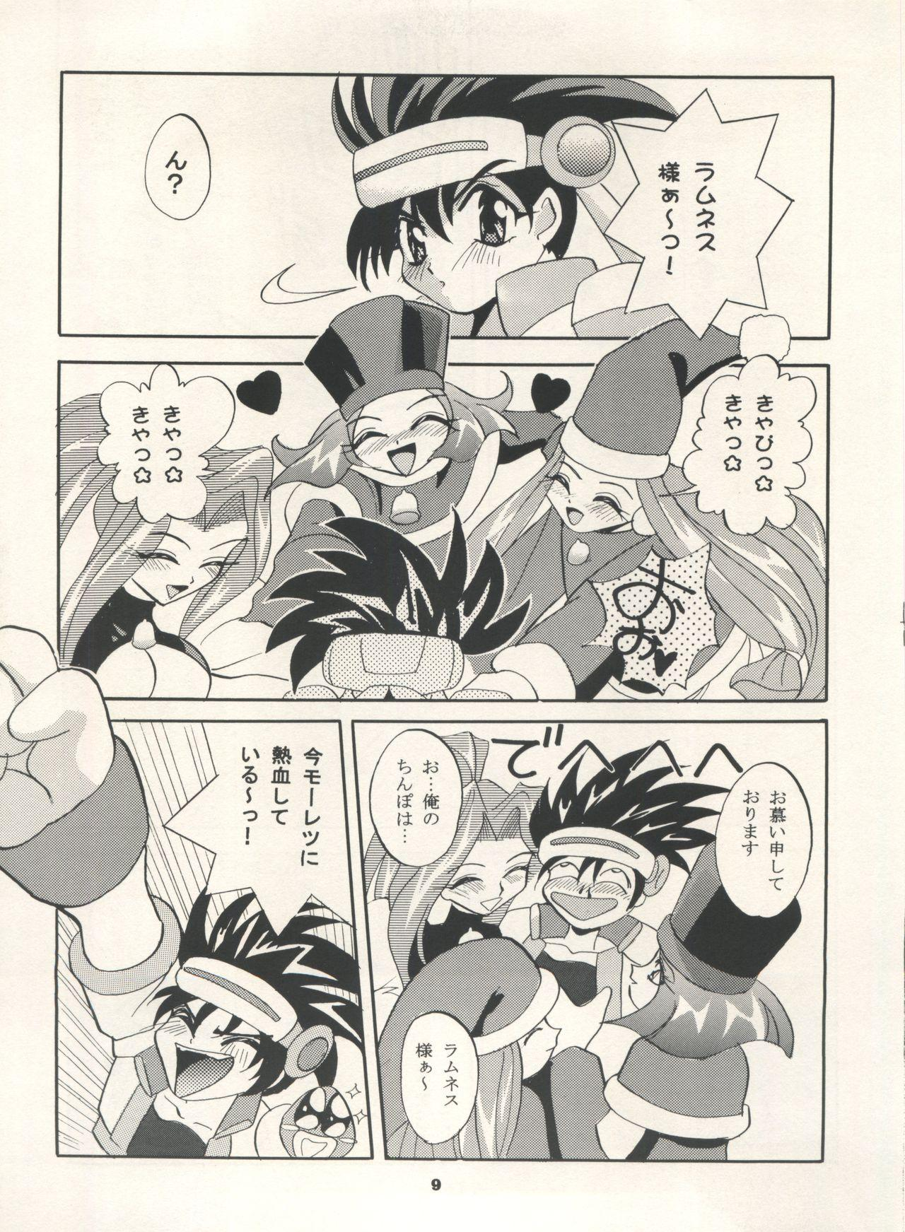 MOUSOU THEATER 7 8