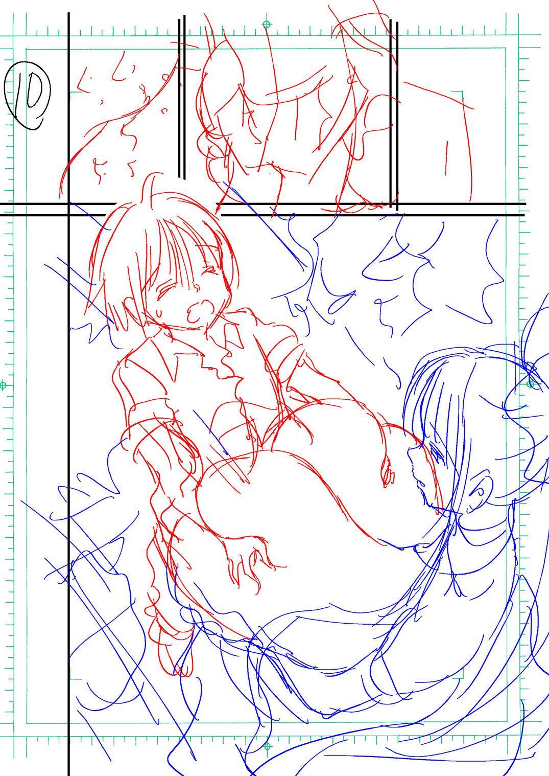 [Matsuyama Seiji] Otona no Eiken Kirika ~Chibukuro yori Ai o Komete~   Eiken Adult Kirika ~With Love From the Milk Bags~ (Eiken) [English] [Digital] 22
