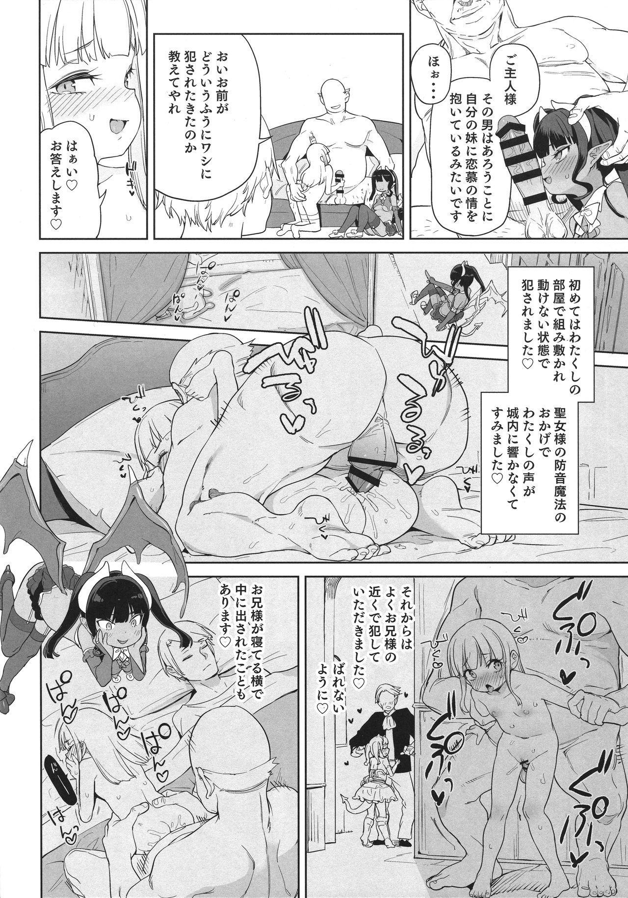 Tsugou no Yoi Tanoshii Isekai de Kuzuo no Benri na Mesu ni Naru 16