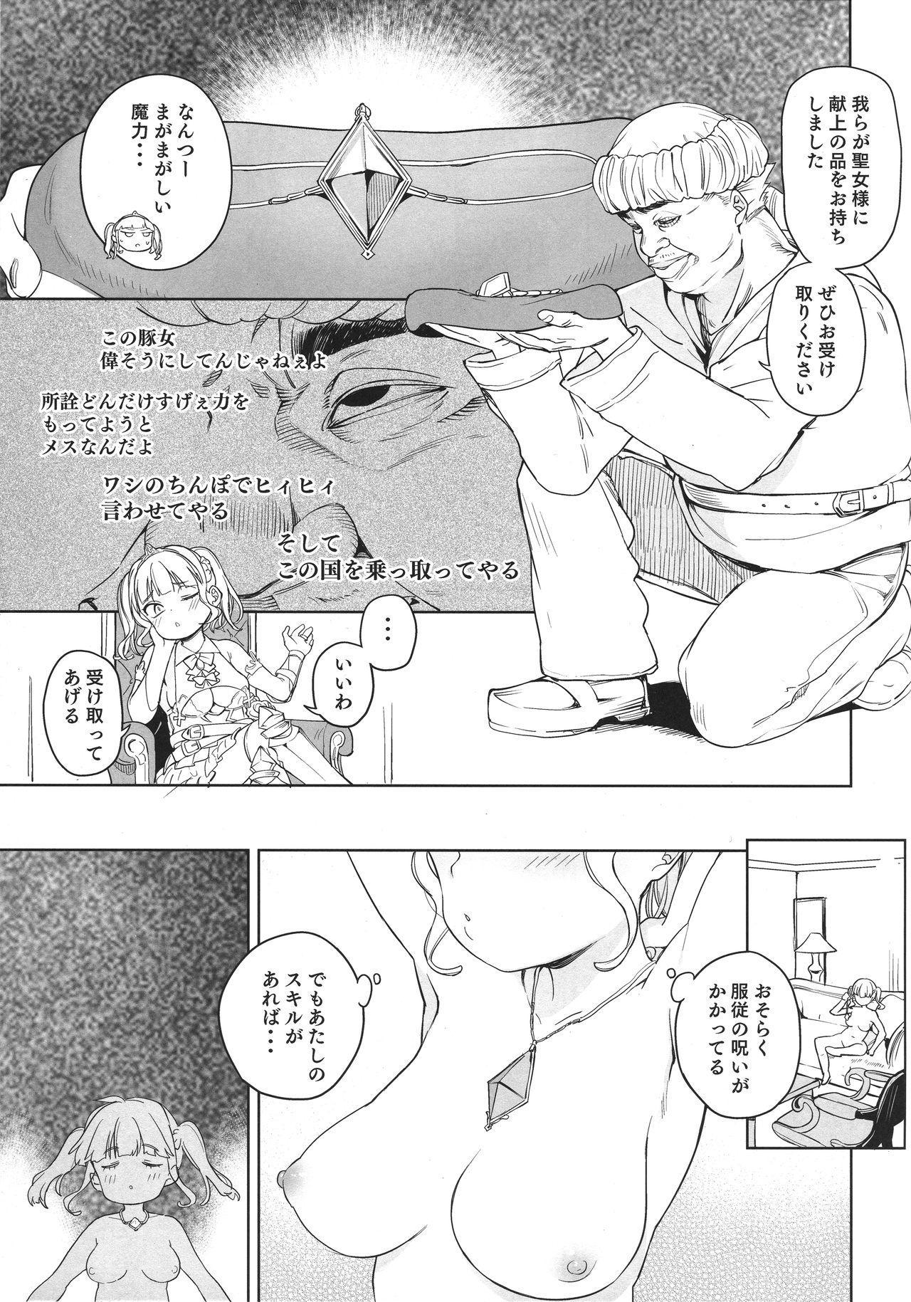 Tsugou no Yoi Tanoshii Isekai de Kuzuo no Benri na Mesu ni Naru 5