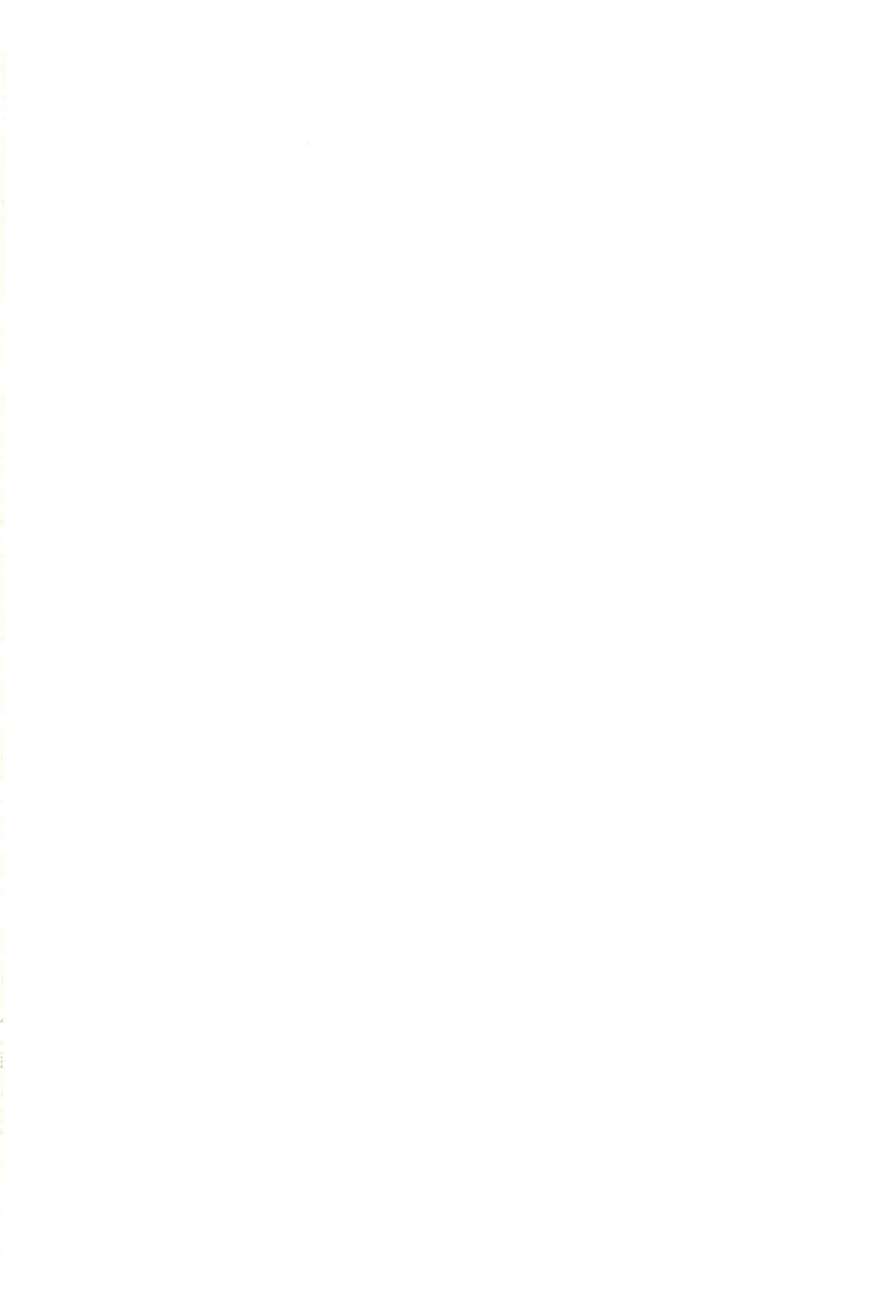 (C97) [botibotiikoka (takku)] Manamusume no Arisu-chan (8yo) ga Rippa na Chinpo-case ni Sodachimashita 1