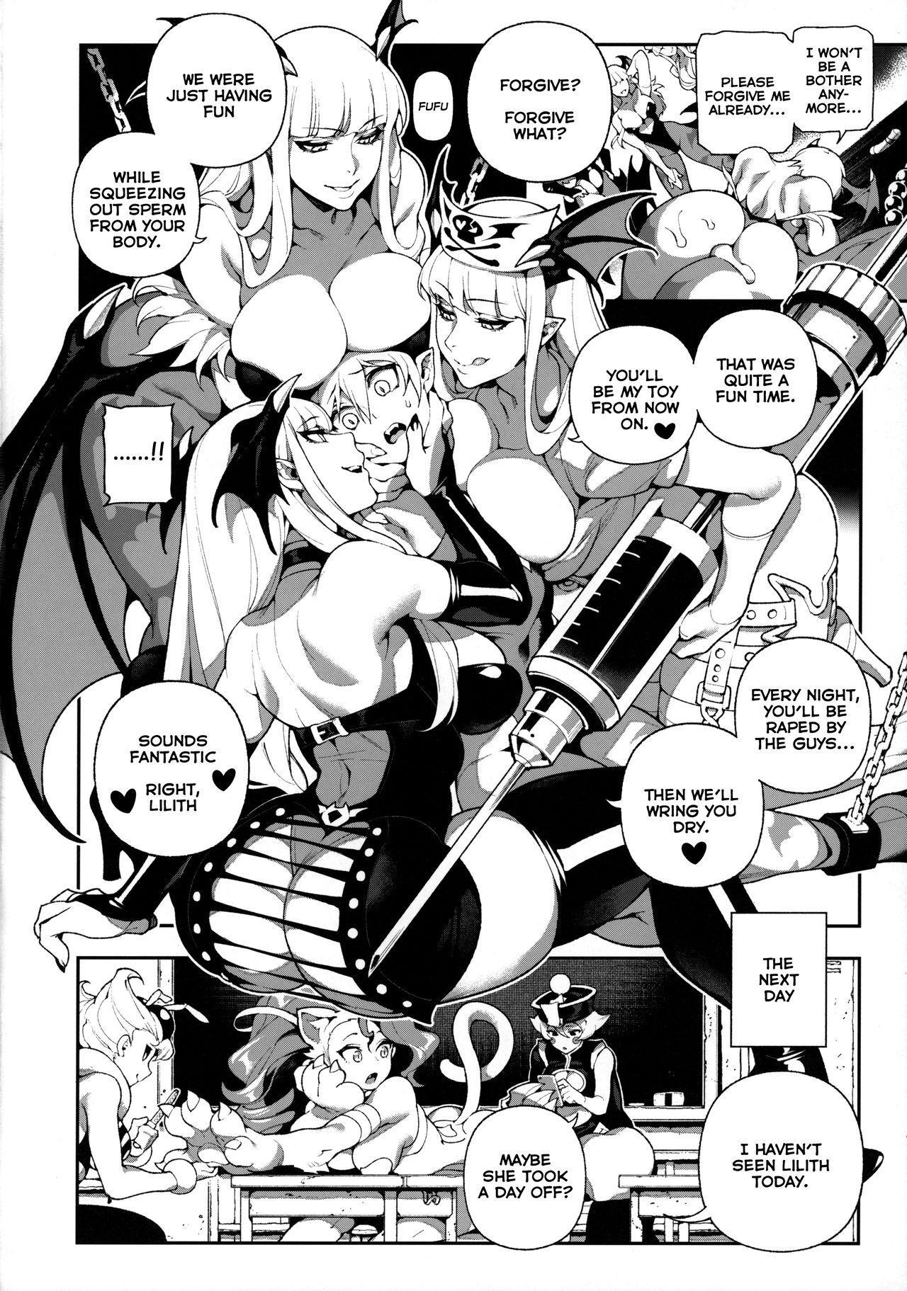 Fighter Girls ・ Vampire 20