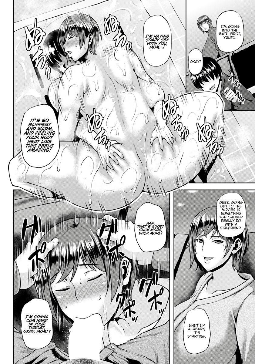 Okaa-san, Ii Yume o 9