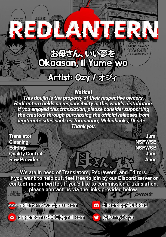 Okaa-san, Ii Yume o 20