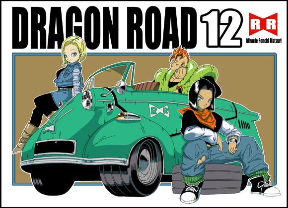 DRAGON ROAD 12 0