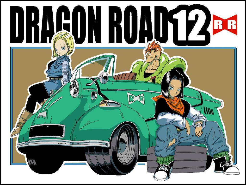 DRAGON ROAD 12 27