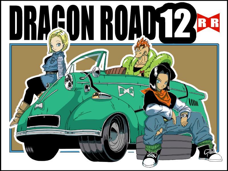 DRAGON ROAD 12 30