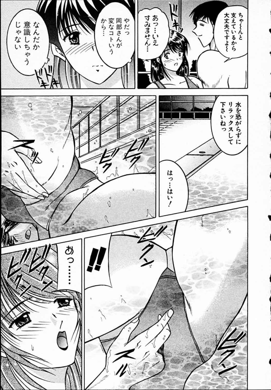 Hiyokko Nurse! 99