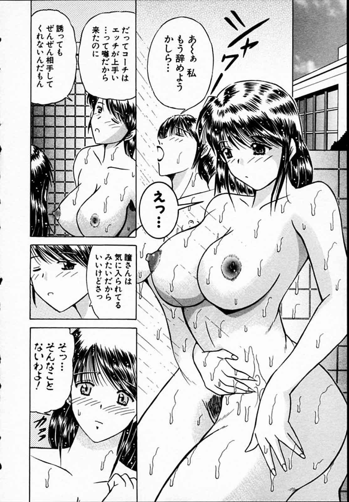 Hiyokko Nurse! 100
