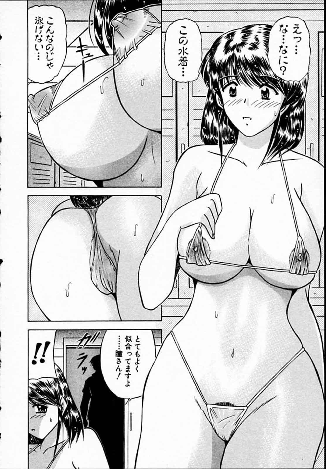 Hiyokko Nurse! 102