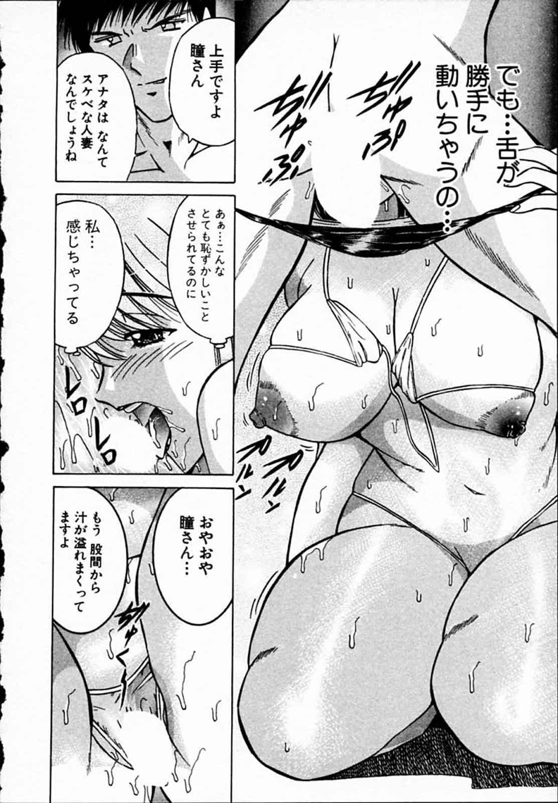 Hiyokko Nurse! 106