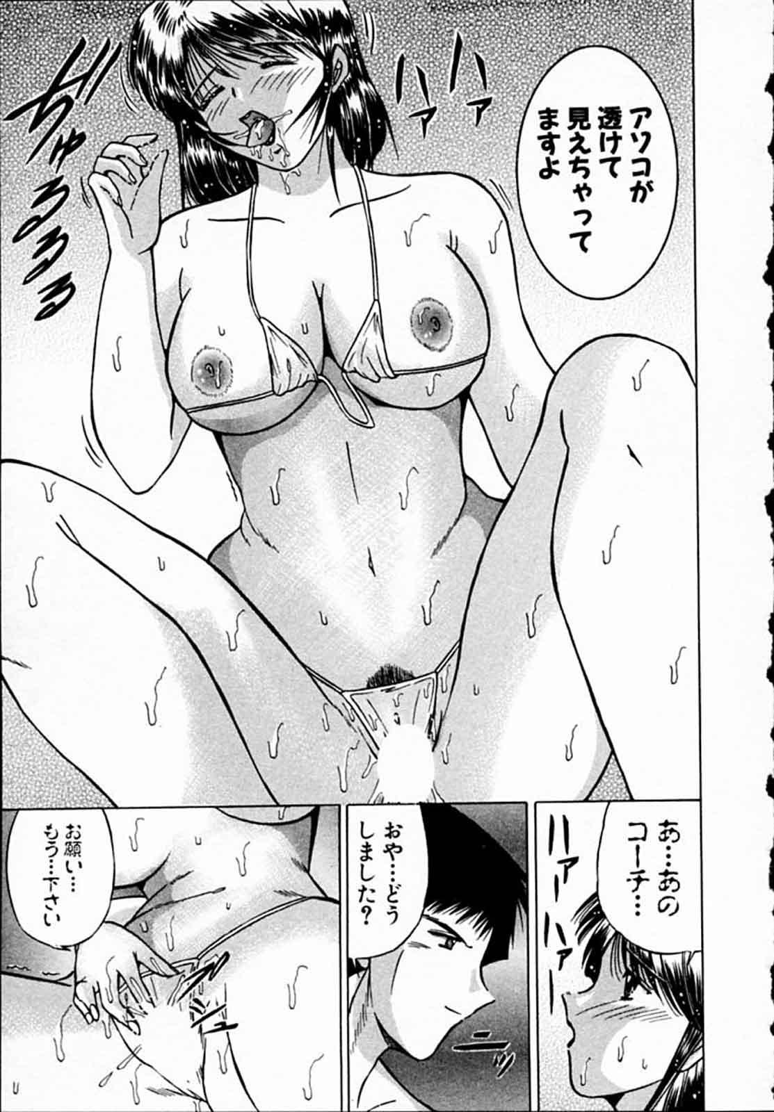 Hiyokko Nurse! 107