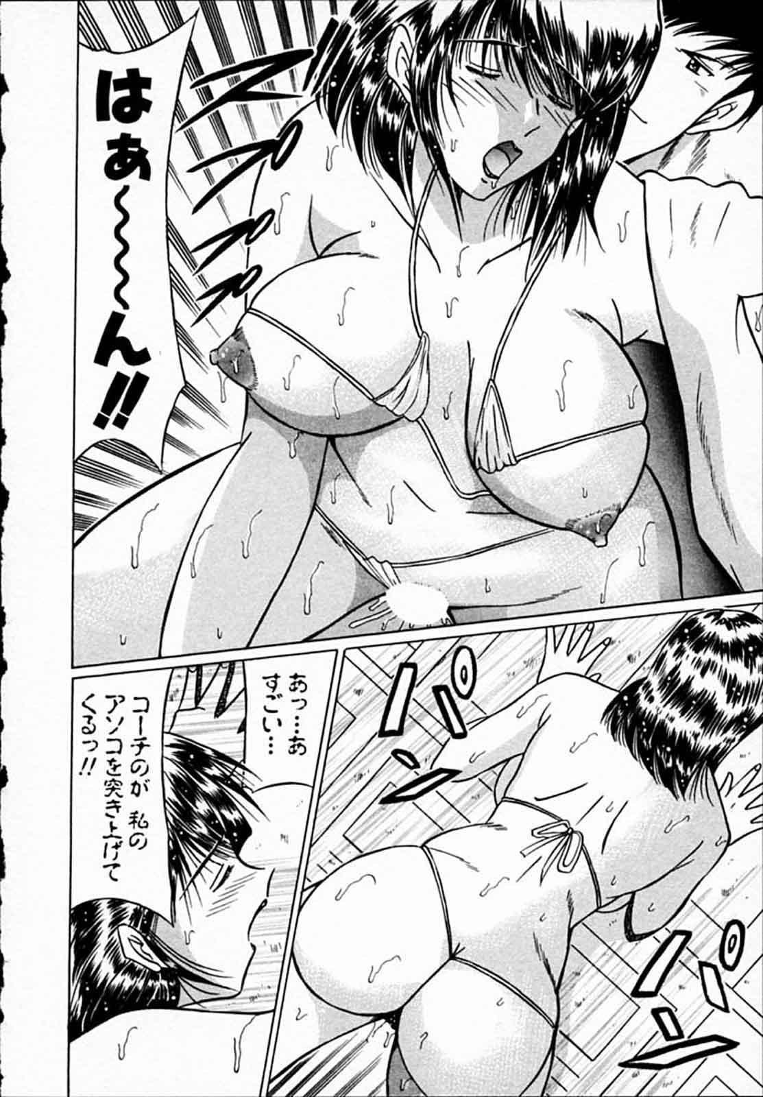 Hiyokko Nurse! 108