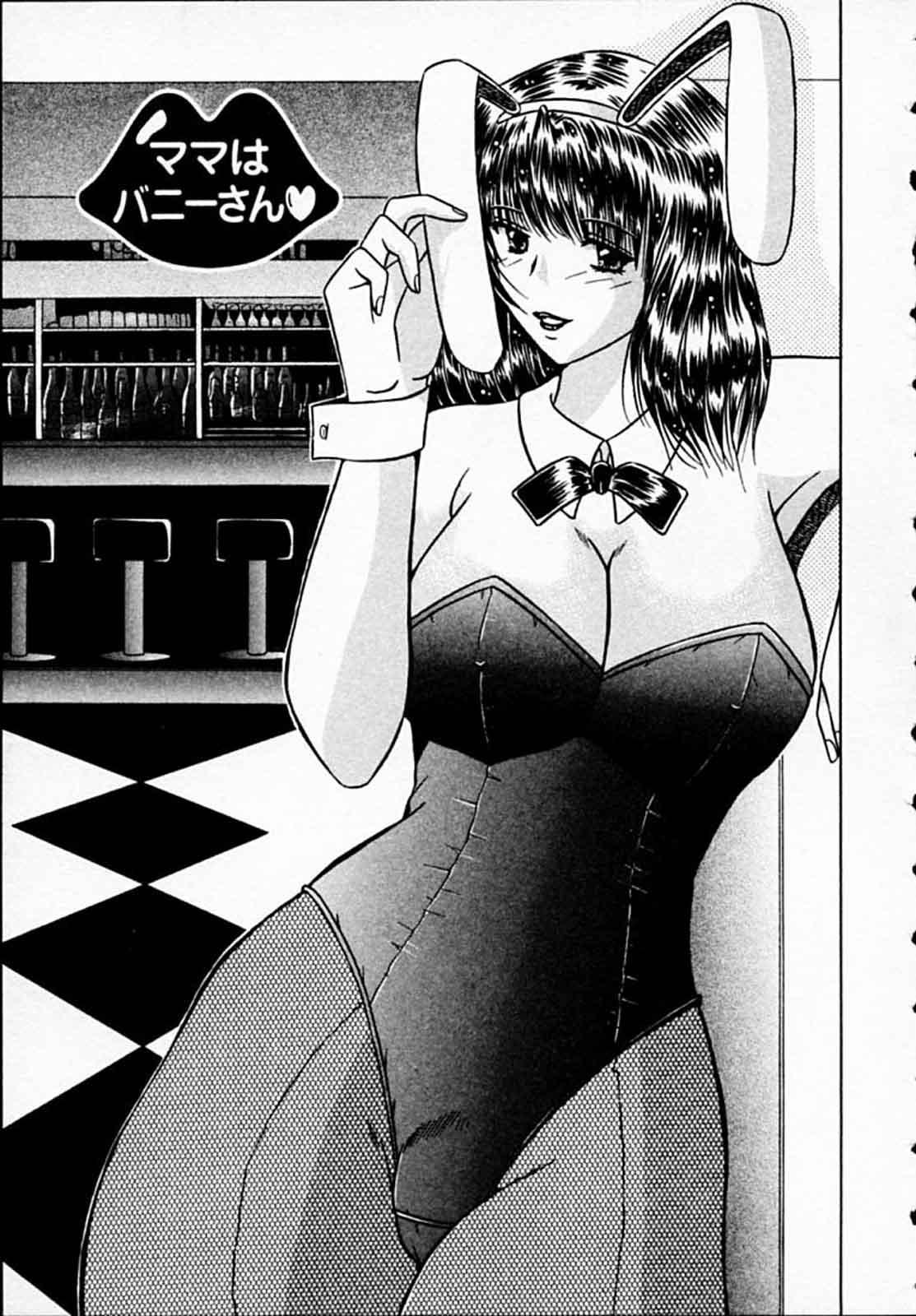 Hiyokko Nurse! 113