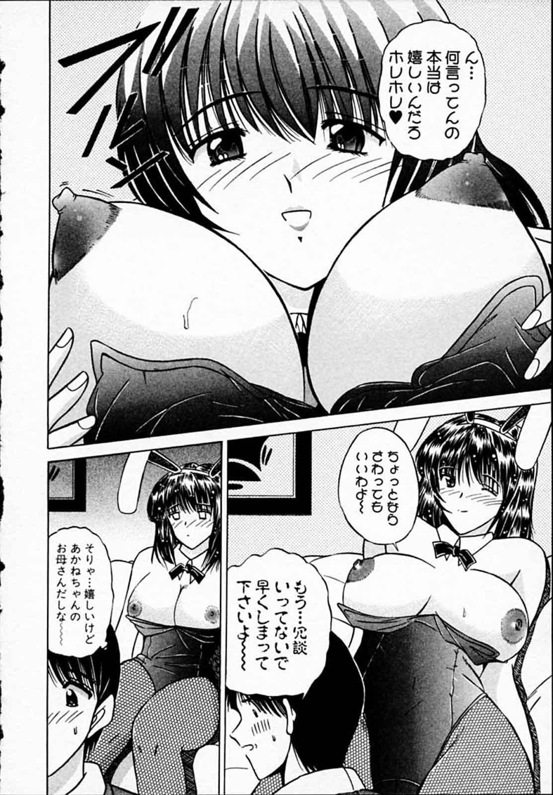 Hiyokko Nurse! 120