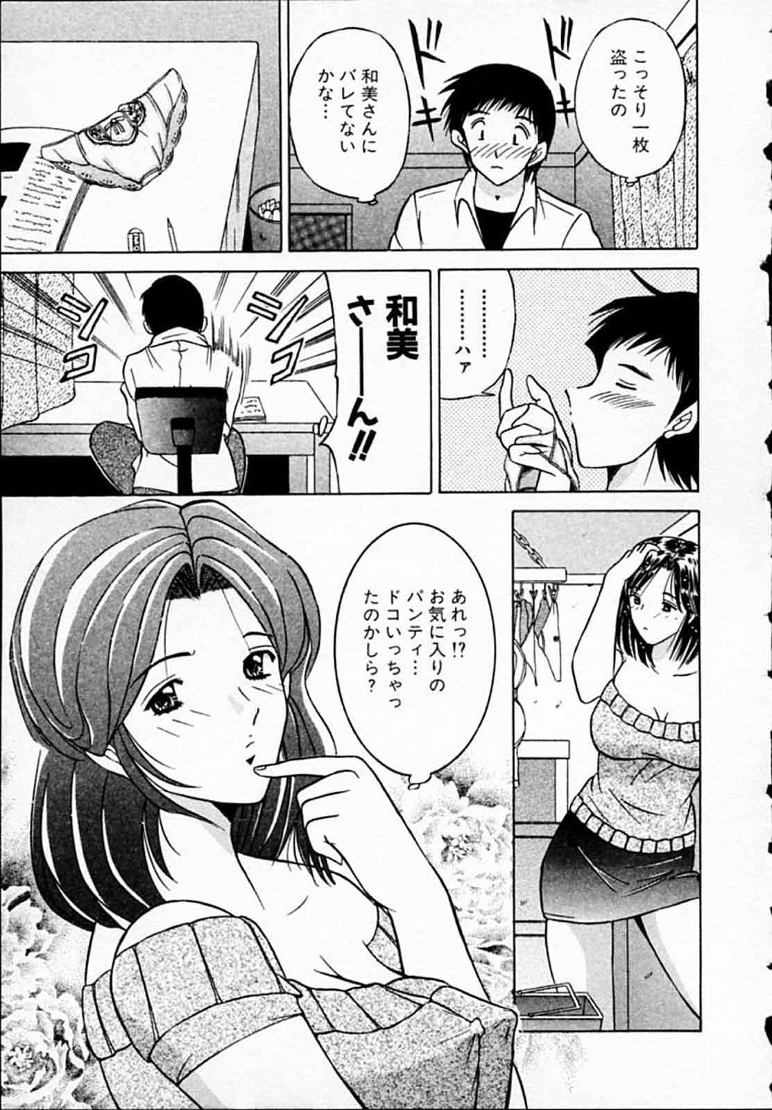 Hiyokko Nurse! 133