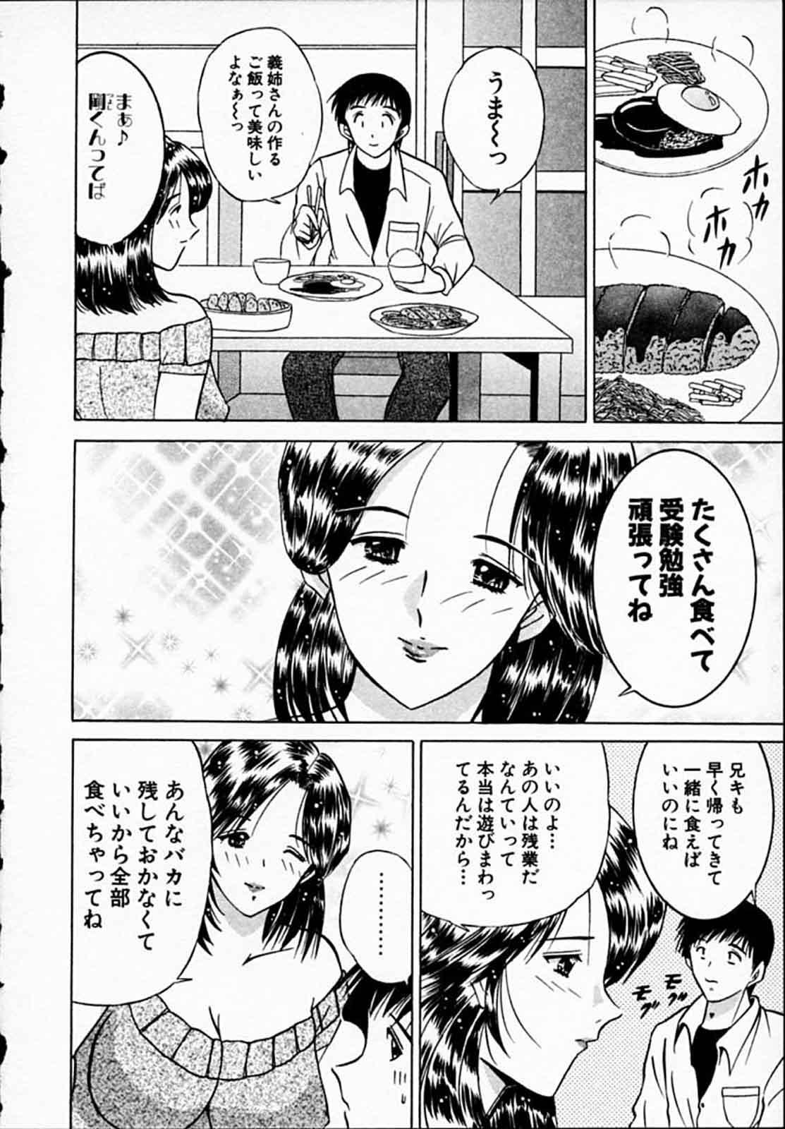 Hiyokko Nurse! 134
