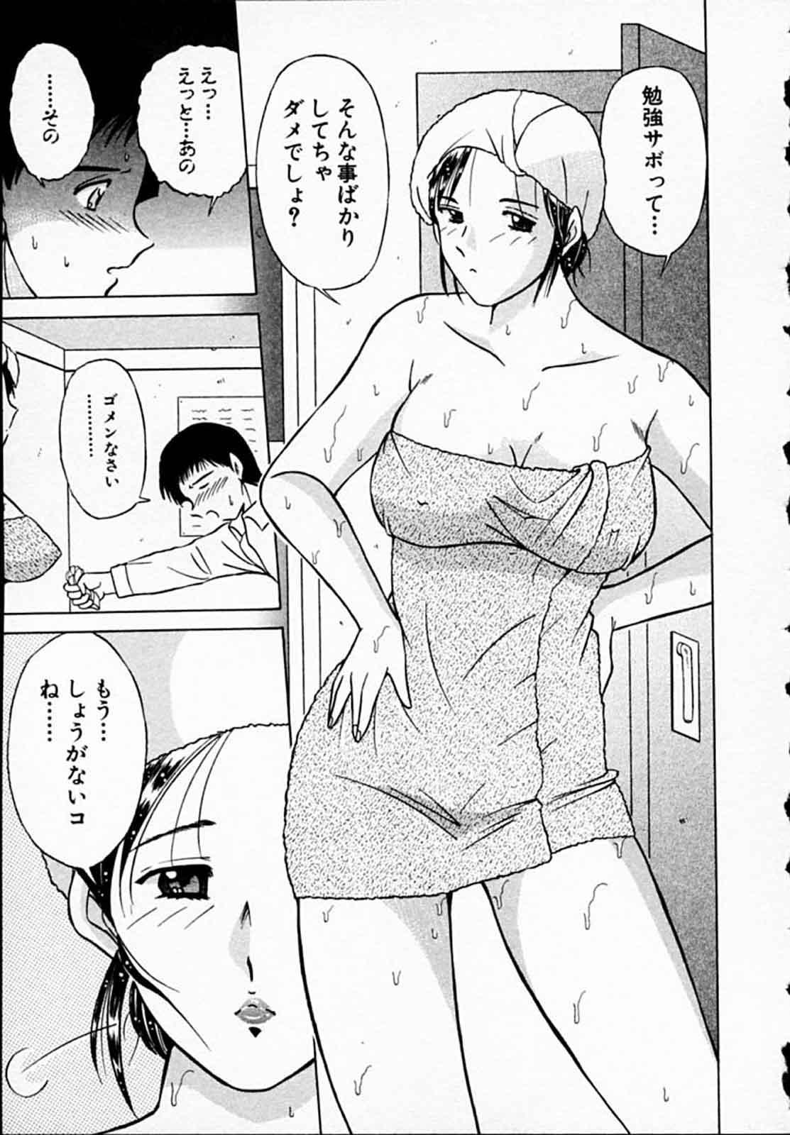 Hiyokko Nurse! 137