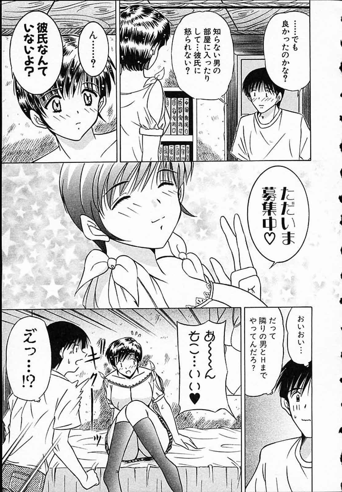 Hiyokko Nurse! 13