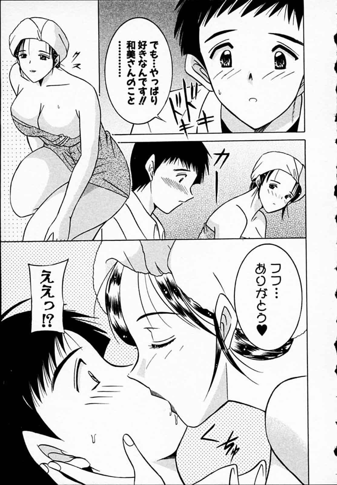 Hiyokko Nurse! 139