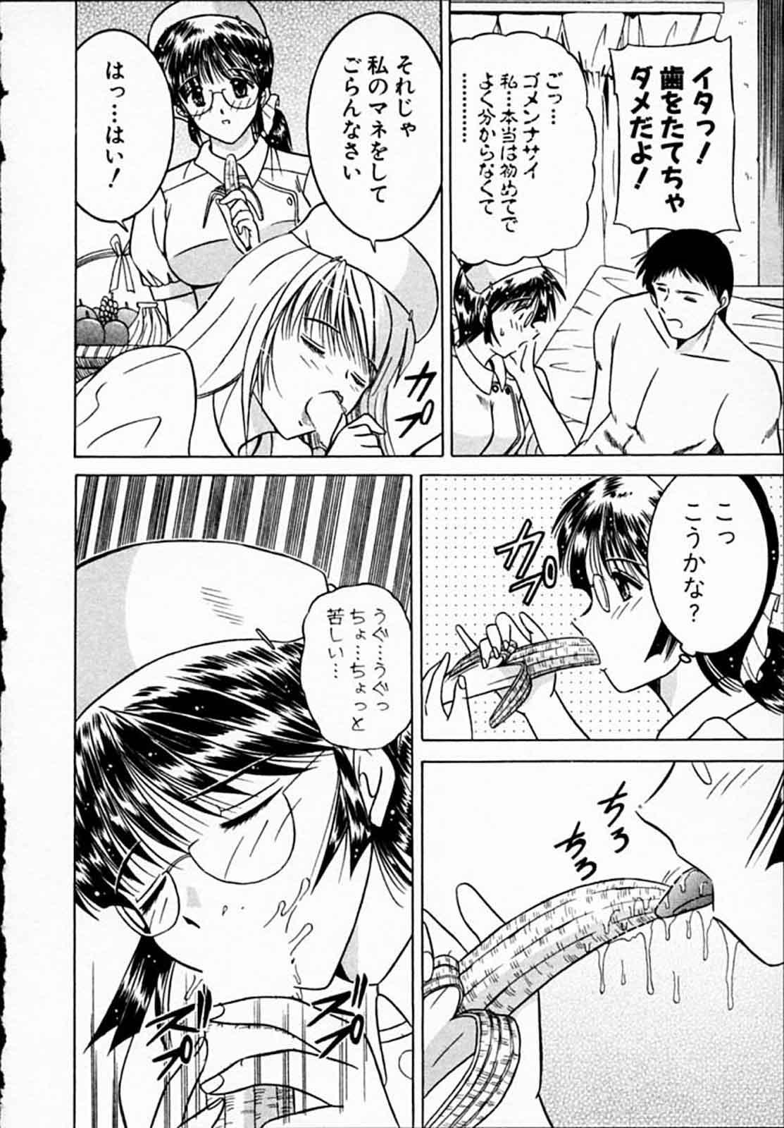 Hiyokko Nurse! 158