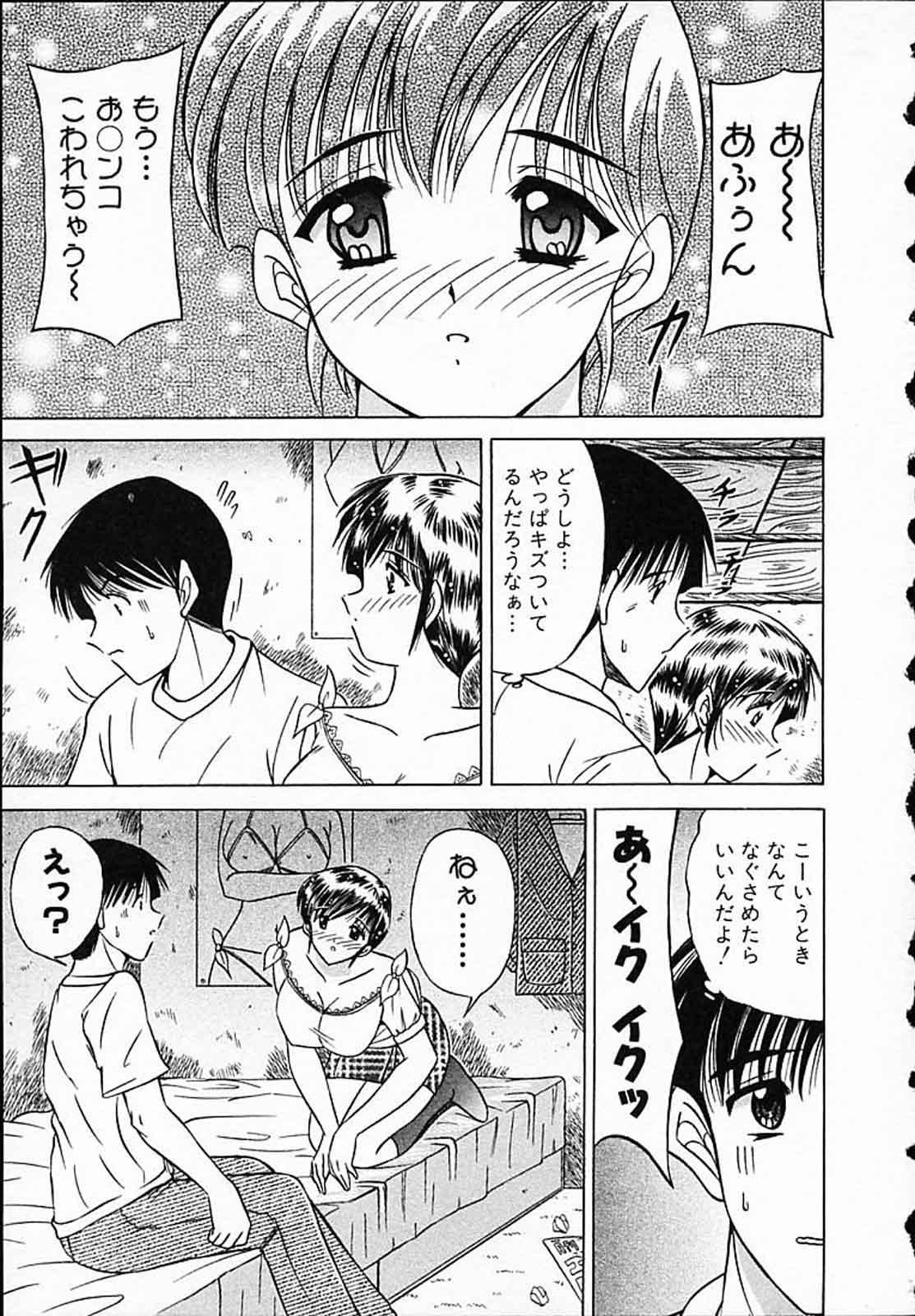 Hiyokko Nurse! 15