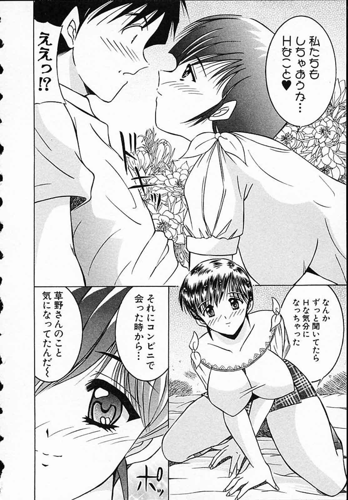 Hiyokko Nurse! 16