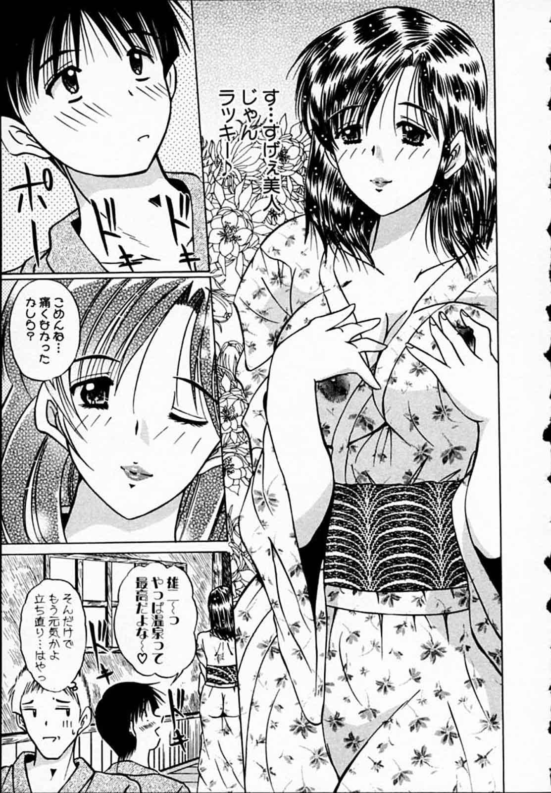 Hiyokko Nurse! 171
