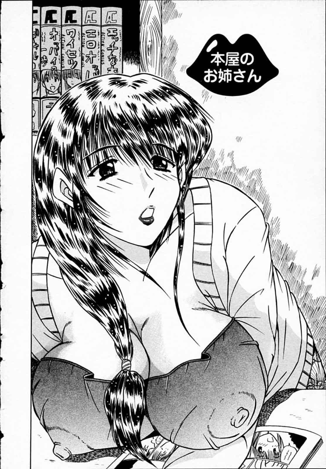 Hiyokko Nurse! 186