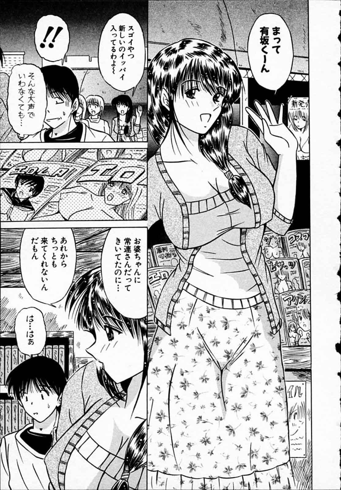 Hiyokko Nurse! 189