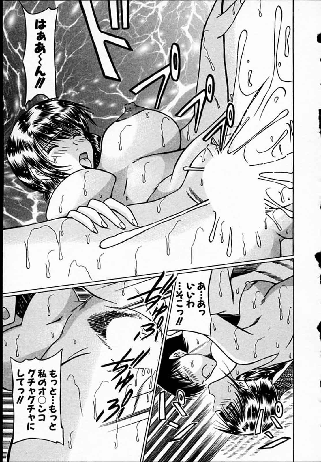 Hiyokko Nurse! 197