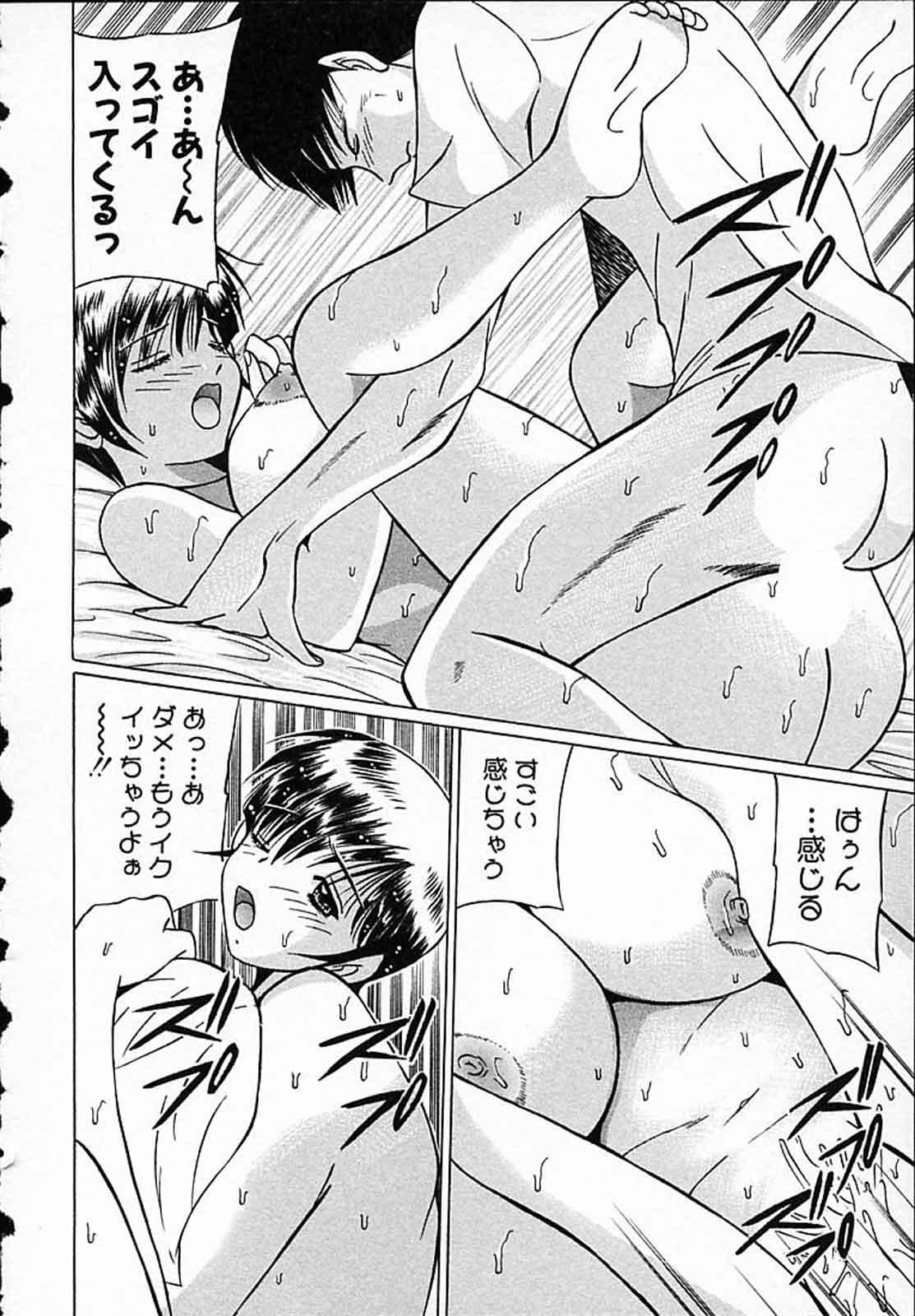 Hiyokko Nurse! 20