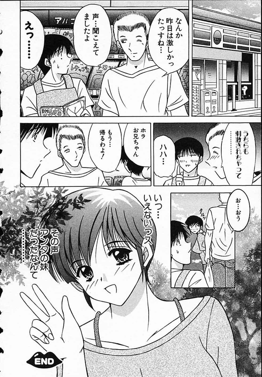 Hiyokko Nurse! 22