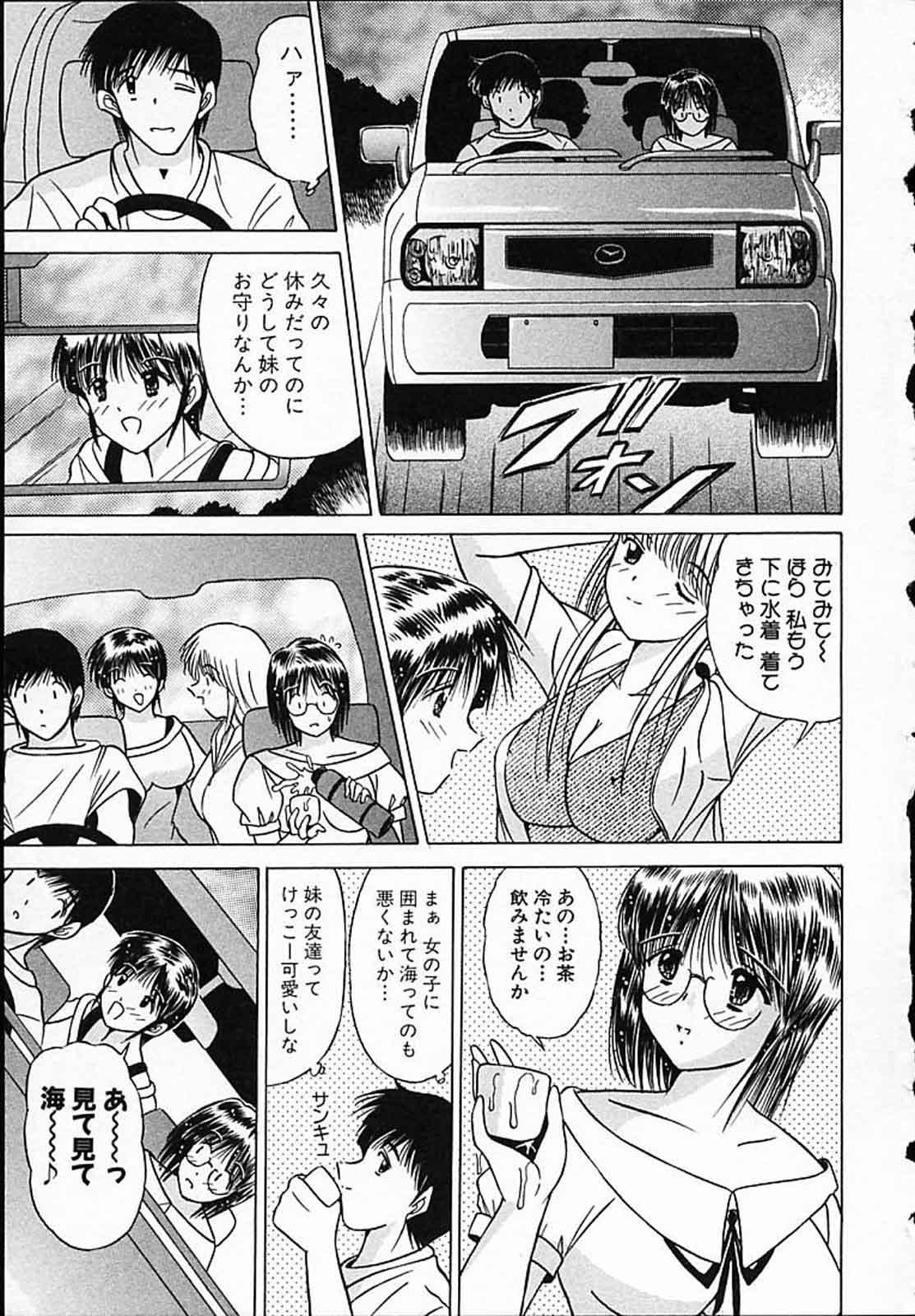 Hiyokko Nurse! 23