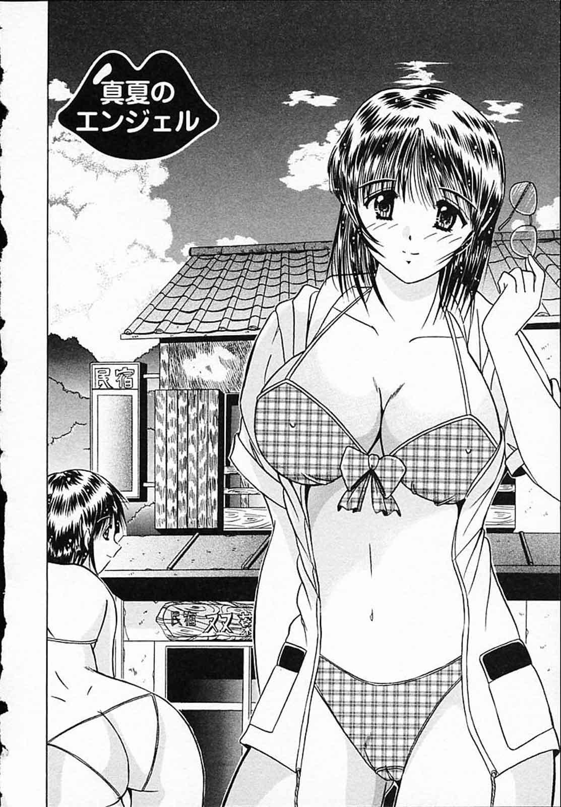 Hiyokko Nurse! 24