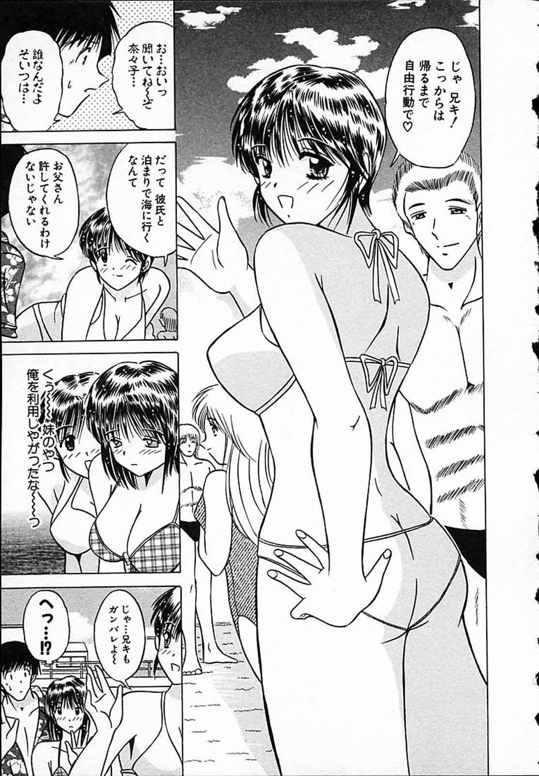 Hiyokko Nurse! 25