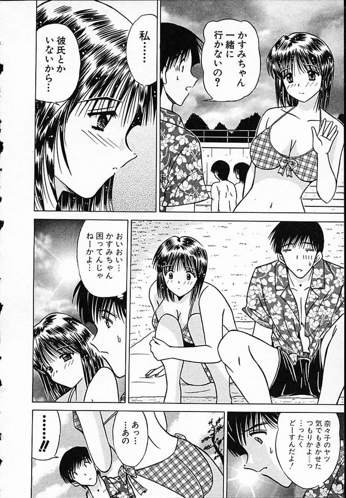 Hiyokko Nurse! 26