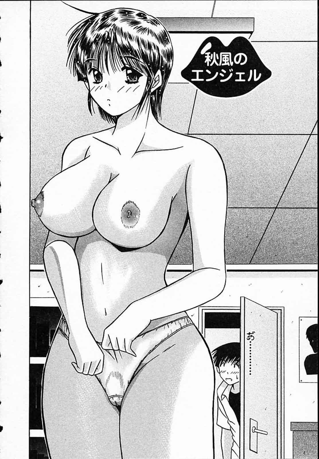 Hiyokko Nurse! 42
