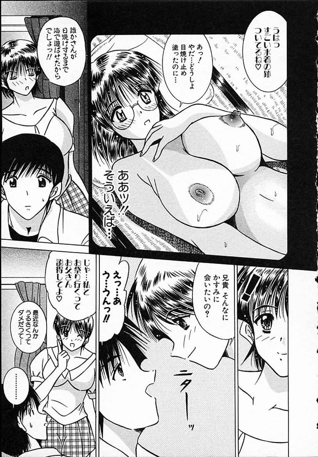Hiyokko Nurse! 45