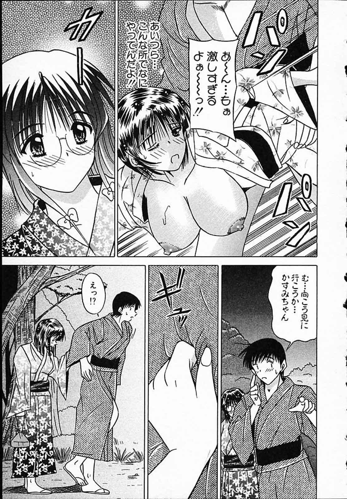 Hiyokko Nurse! 51
