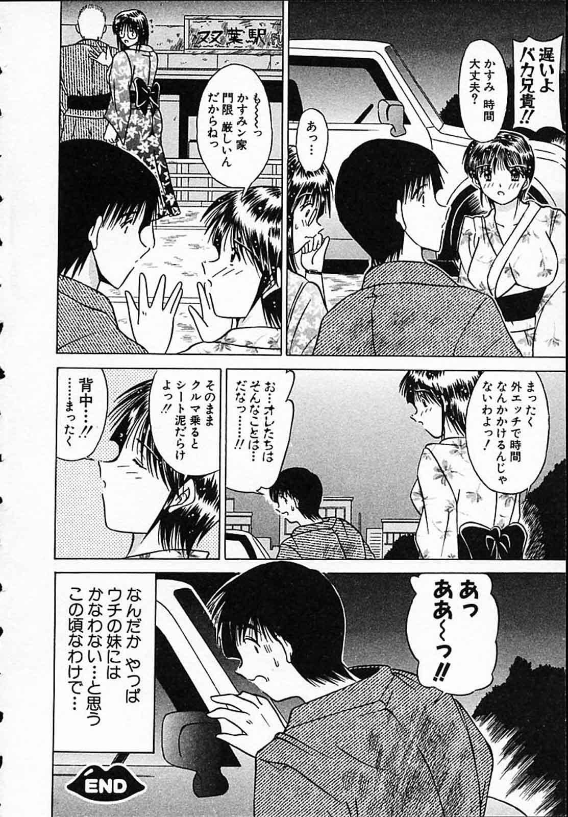 Hiyokko Nurse! 58